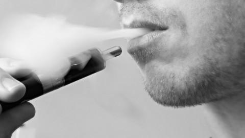 sigarettaelettronica